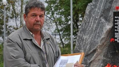 Николай Соколов из Онеги получил медальон погибшего на  войне деда Василия Соколова.
