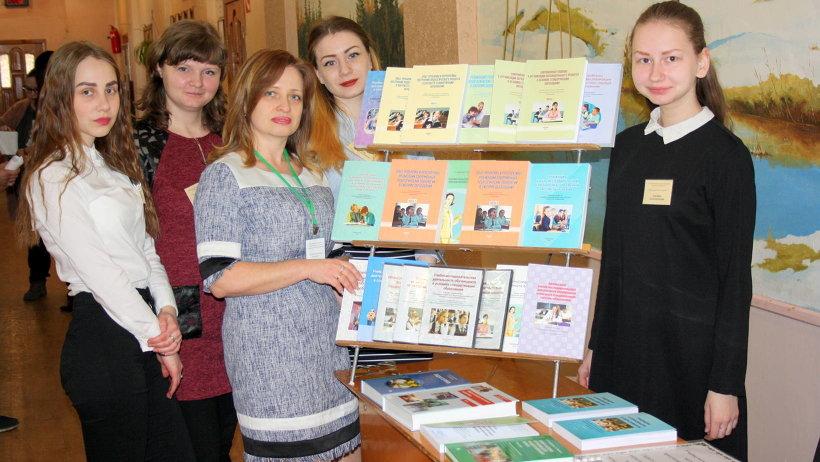 В секционной работе конференции приняли участие более 30 образовательных организаций из семи российских регионов