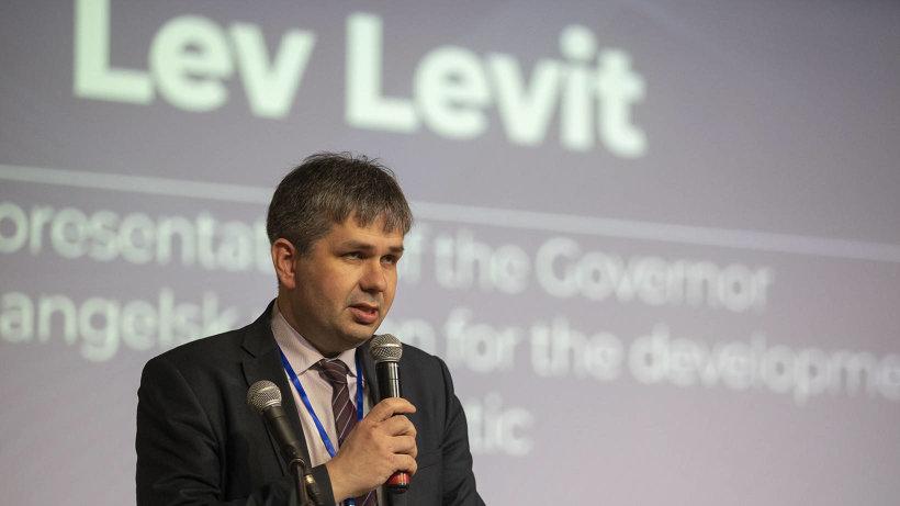 Лев Левит: «Мы заинтересованы в развитии науки и заручились поддержкой производственных объединений, ведущих российских институтов и инвесторов»