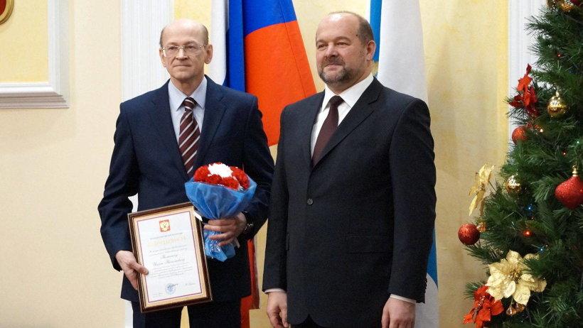 Игорь Волыхин
