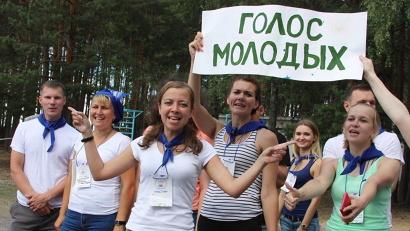 Форум собрал в Котласском районе более пятисот молодых северян