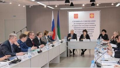 Фото пресс-службы полномочного представителя Президента РФ в Северо-Западном федеральном округе
