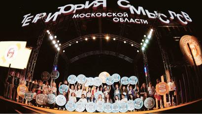 Фото предоставлено ГАУ Архангельской области «Молодежный центр»