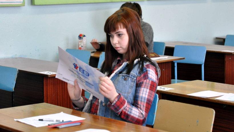 Основными предметами по-прежнему являются ЕГЭ по русскому языку и математике