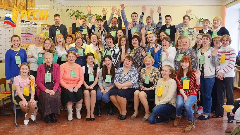 В прошлом году форум собрал более 100 участников из девяти муниципалитетов области