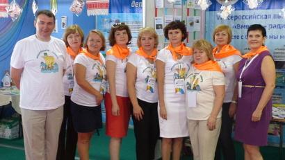 Архангельскую область на форуме представляли руководители лучших учреждений системы социальной защиты