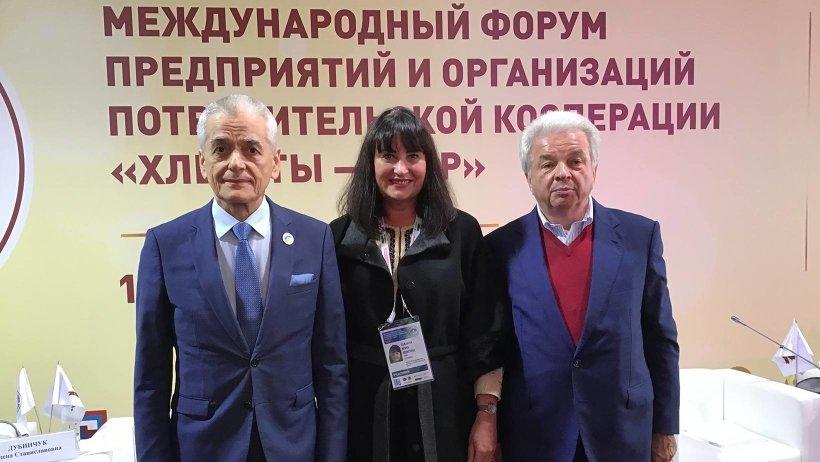 Геннадий Онищенко, Ирина Бажанова и Дмитрий Зубов - участники стратегической сессии международного форума