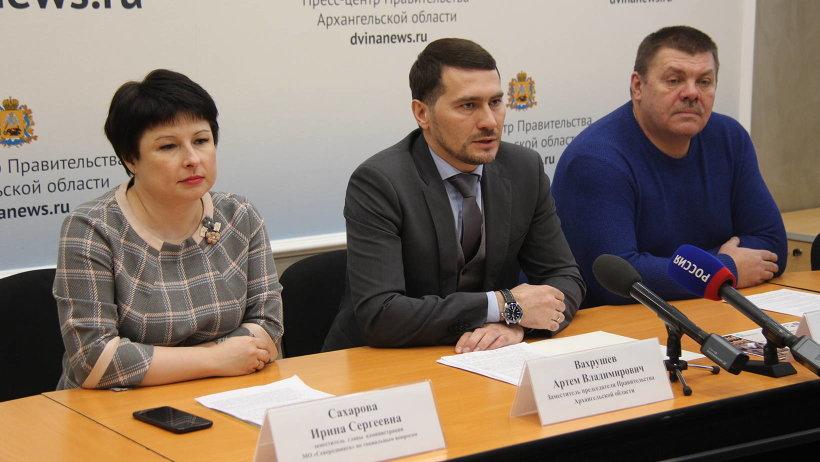 О программе торжественных мероприятий рассказали на пресс-конференции в департаменте пресс-службы правительства Архангельской области