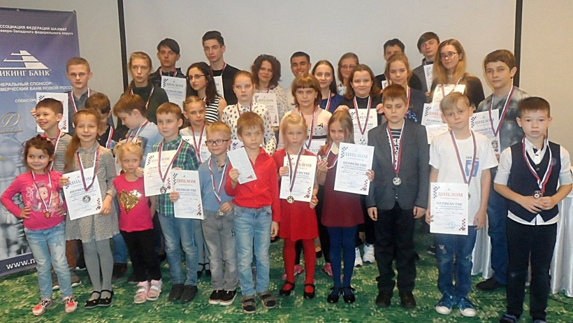 Победители и призеры первенства СЗФО по классическим шахматам