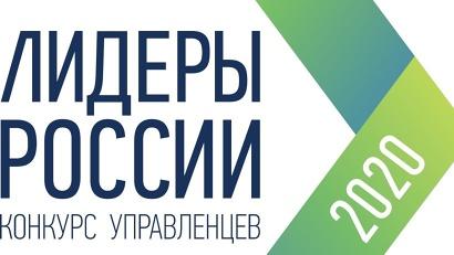 Регистрация на участие в конкурсе продолжается до 27 октября