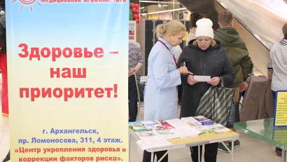 Фото: министерство здравоохранения Архангельской области
