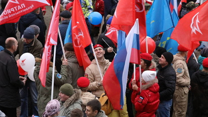 Первые дни ноября в Архангельской области будут насыщены праздничными мероприятиями, посвященными Дню народного единства
