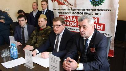 5 апреля состоялся телемост пяти городов – участников международного проекта «Звезда нашей Великой Победы»