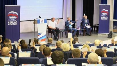 В регионе начался процесс выдвижения кандидатов в депутаты областного Собрания.