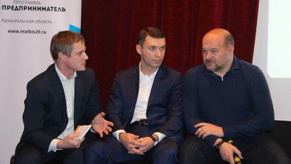 Команда экспертов во главе с губернатором Игорем Орловым предложила различные варианты участия молодых предпринимателей в развитии региона