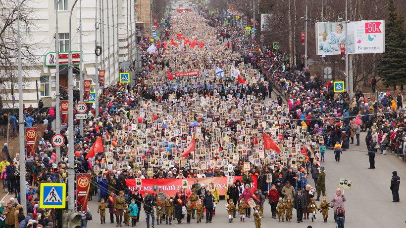 15 тысяч  архангелогородцев приняли участие во всероссийской акции