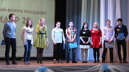 Организаторы слёта с идейным вдохновителем и руководителем форума Ксенией Жук