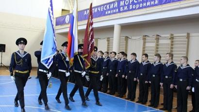 Торжественная церемония вступления в Юнармию состоялась в Арктическом морском институте