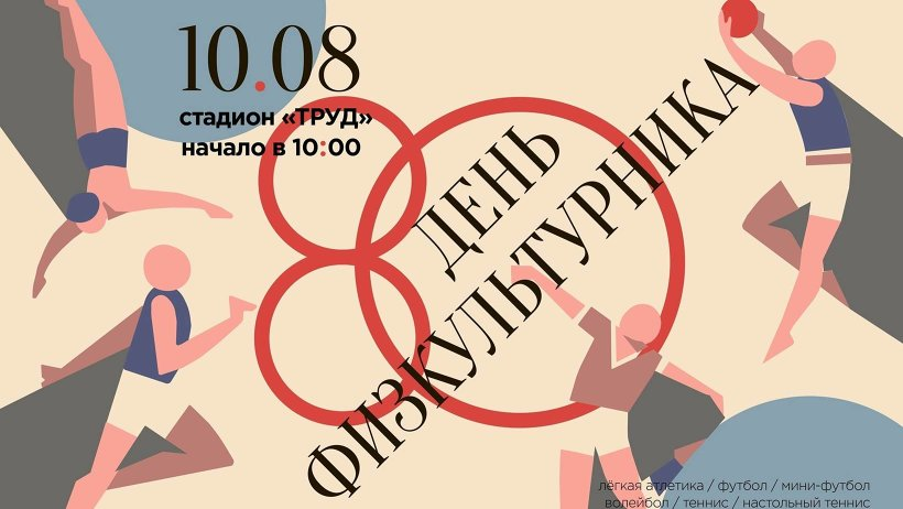 Аккредитация для СМИ по телефону 8(8182) 20-06-55 до 11:00 5 августа