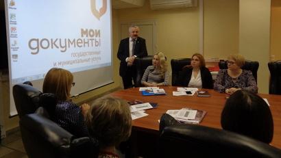 Николай Родичев: «МФЦ является одним из приоритетных и масштабных проектов страны»