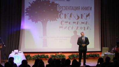 Фото: пресс-служба администрации МО «Город Архангельск»