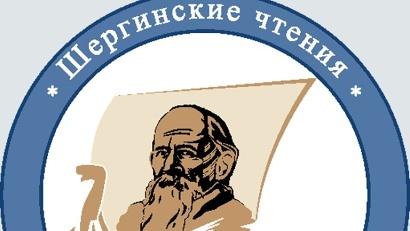 Централизованная библиотечная система Архангельска приглашает учителей, библиотекарей, краеведов принять участие в чтениях