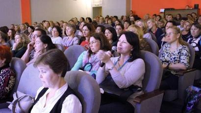 Родительское собрание посетили свыше 200 человек