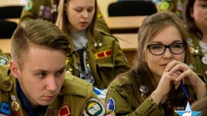 Участники ежегодной окружной школы штабов студенческих отрядов