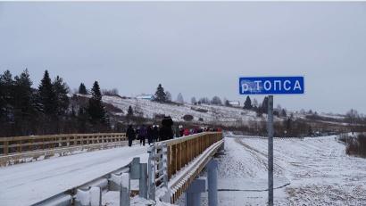 Мост через реку Топса