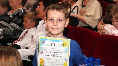 Архангелогородец Михаил Степанов взял первое место в номинации «Дети - это счастье!»