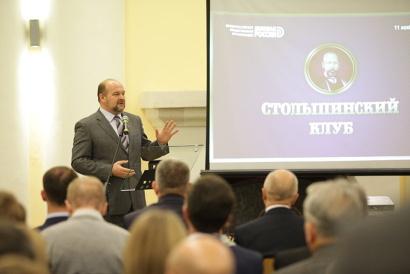 Игорь Орлов: «Изменить инвестиционный климат – значит, дать шанс людям, неравнодушным к будущему региона»