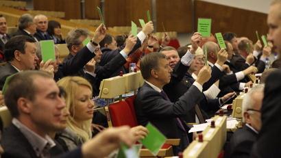 Депутаты голосуют за принятие закона