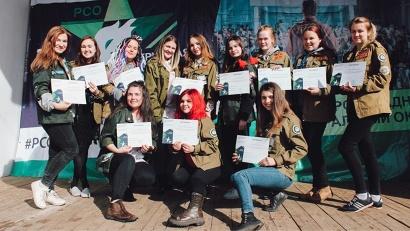 В столице Поморья соберутся бизнес-тренеры, студенты, руководители региональных отделений студенческих отрядов