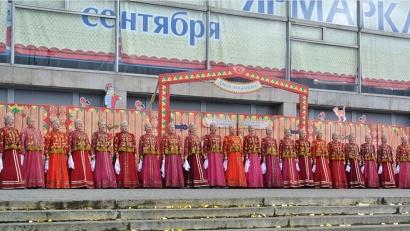 Церемония открытия состоится 22 сентября в 12:00 на крыльце Дворца спорта профсоюзов в Архангельске