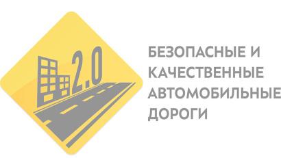 Выставка «Дорога» – крупнейший ежегодный профессиональный форум отрасли