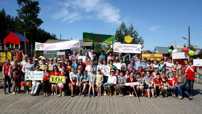 Слёт в Карпогорах собрал более ста представителей ТОС и специалистов органов МСУ