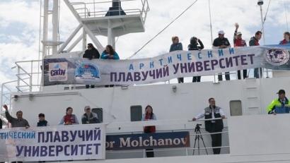 В экспедиции принимают участие 58 человек из семи стран. Фото пресс-службы САФУ
