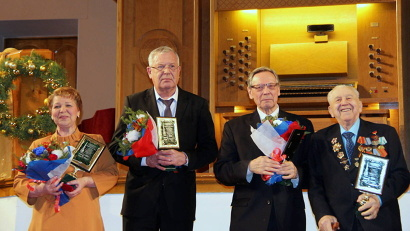 Победители в номинации «Достояние Севера»