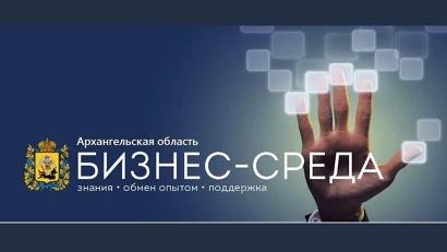 Для предпринимателей состоятся бесплатные обучающие семинары