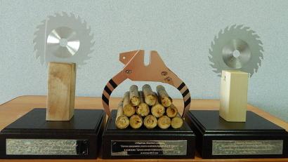 Награды победителям конкурса – «Лесные Оскары»