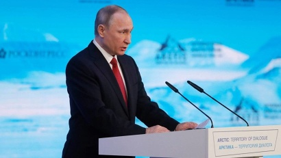 Russia's President Vladimir Putin participated in the key event of the forum