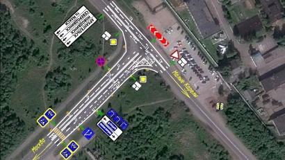 Новая схема призвана разгрузить перекрёсток