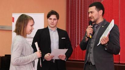 Лучшее эссе написала ученица девятого класса школы №20 Екатерина Соколова