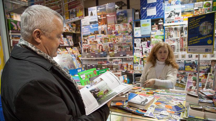 знакомство популяризация чтения в прессе рассмотрим основные синтетические