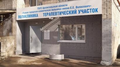 Терапевтический участок готов обслуживать 1 700 жителей привокзального района