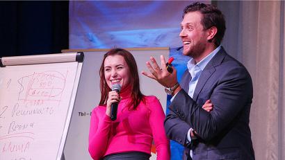 В течение двух месяцев молодые люди пройдут обучение основам предпринимательской деятельности