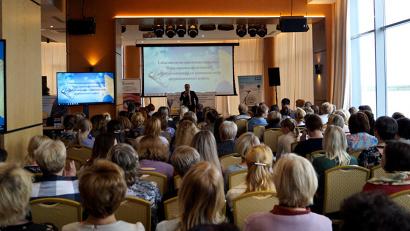Конференция собрала экспертов-офтальмологов со всего региона