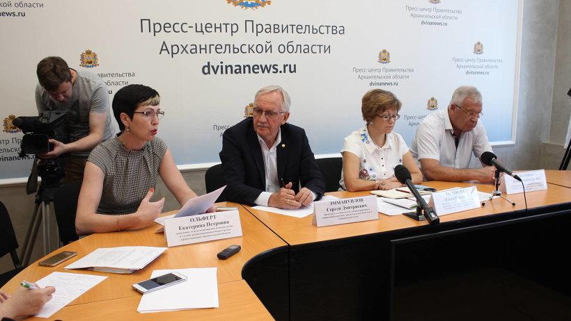 Пресс-конференция была посвящена изменениям в системе организации работы службы родовспоможения Поморья