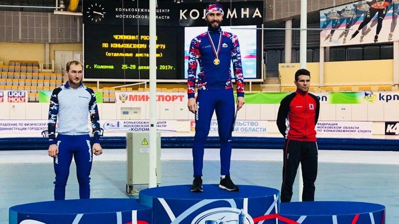 Александр Румянцев – дважды чемпион России 2017 года