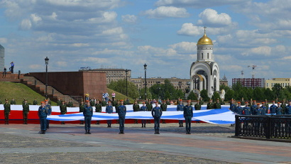 Церемония демонстрации «Самого большого флага России»
